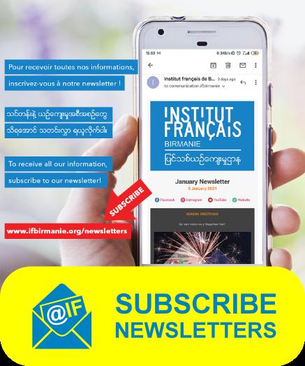 subscribe-nl-big