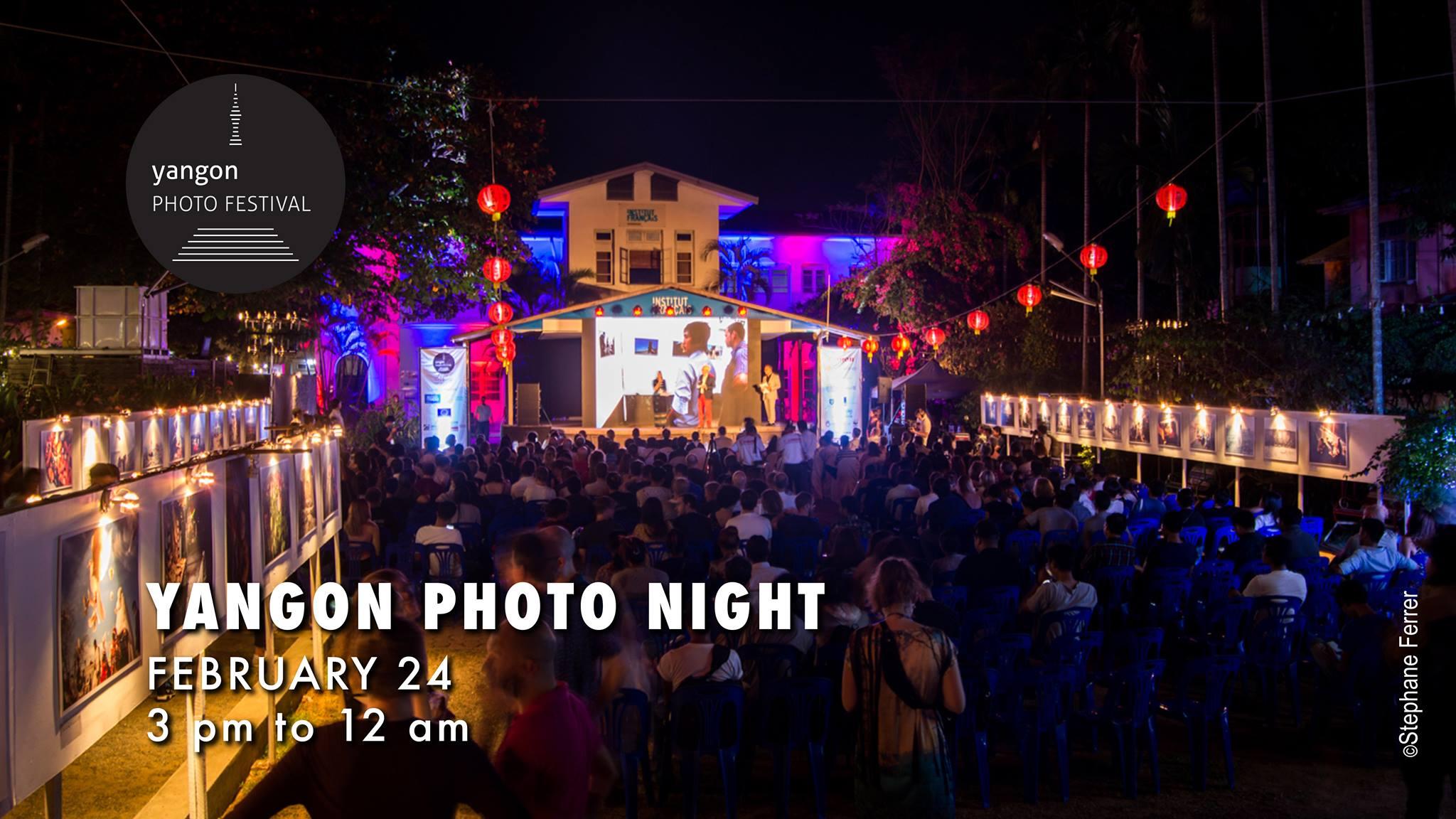 Institut Français de Birmanie and Yangon Photo Festival