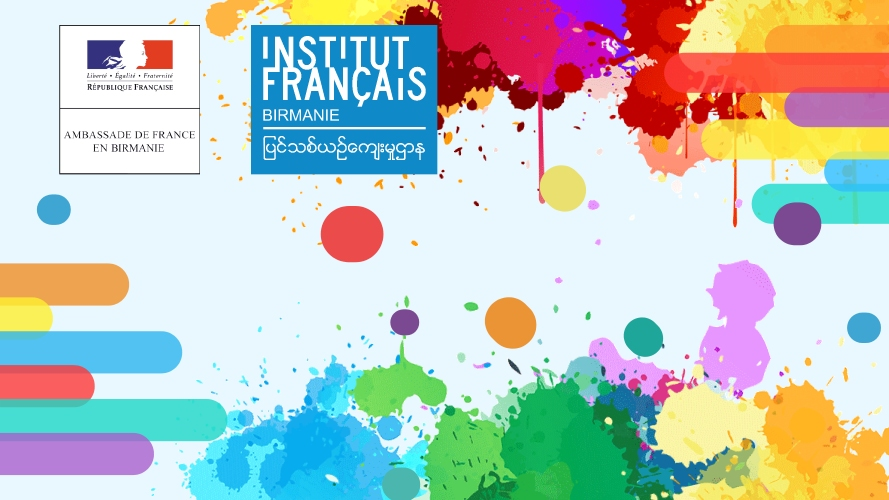 Institut Français de Birmanie & French Embassy in Myanmar