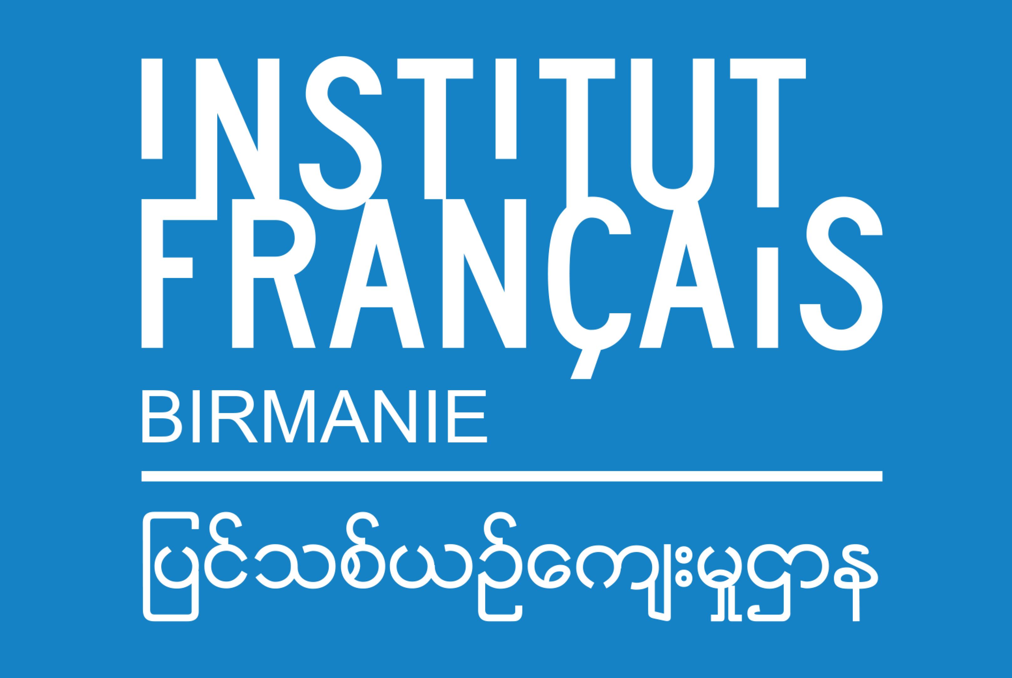 Institut français de Birmanie