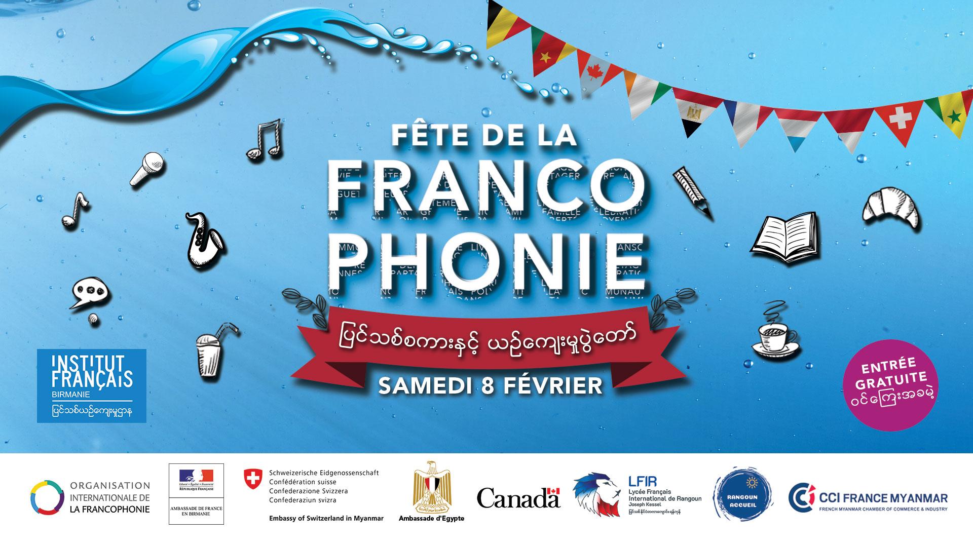 Francophonie-2020--3