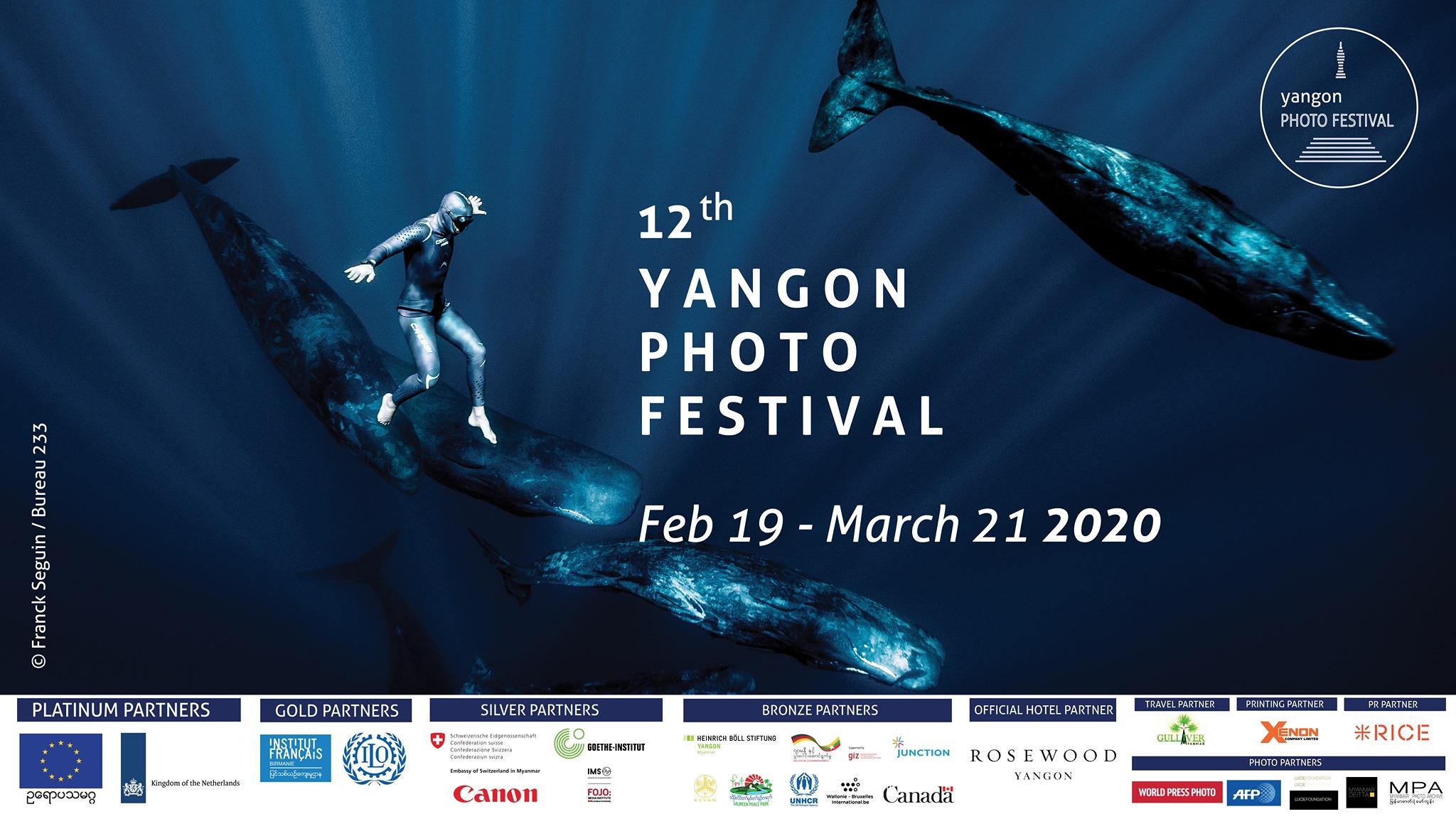 12th Yangon Photo Festival