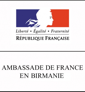 logo Embassy of France in Myanmar